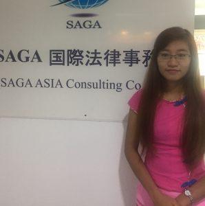弁護士等紹介 | SAGA ASIA Consu...